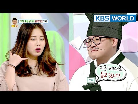 A man's abnormal obsession with his younger sister [Hello Counselor Sub : ENG,THA / 2018.04.02] Mp3