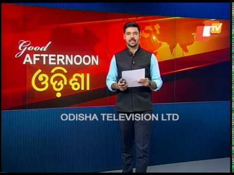 Afternoon Round Up  18 April  2018  Latest News Update Odisha   OTV