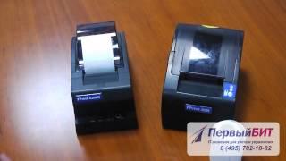 видео Купить РР-03Ф фискальный регистратор ККТ