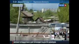 Школьники затопленного Алтайского края сдадут ЕГЭ в резервные дни