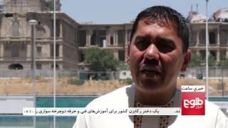 LEMAR News 18 June 2016 / ۲۹ د لمر خبرونه ۱۳۹۵ د غبرګولي