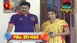Kudumba Police 26/12/16 Real Full Episode
