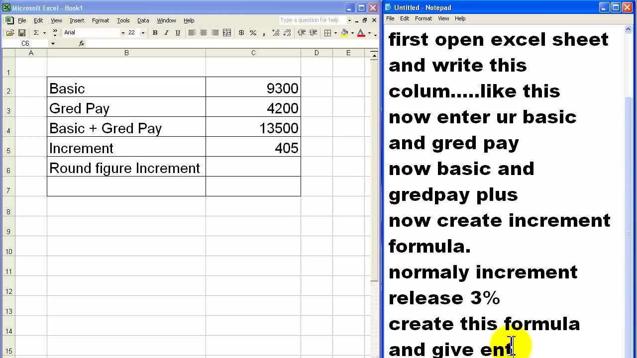 Employees provident fund calculator or pf calculator youtube.