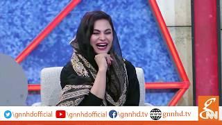 Taron Sey Karen Batain | Veena Malik ney Reham Khan ki Shandar Parody kar dali.