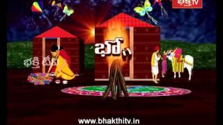 Bhakthi TV Bhogi Wishes Card