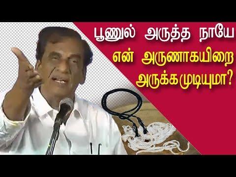 Dravidar politics spoiled Tamilnadu, k Rajan tamil live news, tamil live news, tamil news redpix