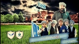زبون چكه ت - محمد قيا  - Zubun Ceket - Mehmet Kaya