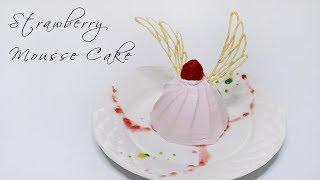 '꿈빛 파티시엘' 첫사랑 만들기 (yumeiro patisserie-Strawberry mousse cake)ㅣ몽브셰(mongbche)