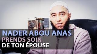 Prends soin de ton épouse - Nader Abou Anas
