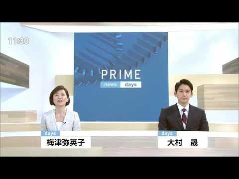 FNN プライムニュース デイズ〜アルファ(フジ系) OP