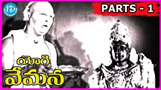 Yogi Vemana Full Movie Parts 1/10 || Chittor Nagaiah || Rajamma
