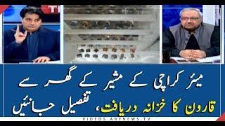 NAB raids residence of former DG parks in Karachi, seizes various valuables