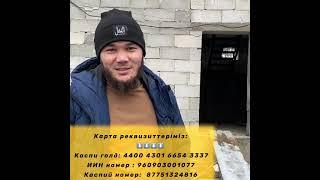 Айдар Шәрібаев медресе құрылысына қолдау