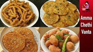 4 రకల జనన వటకలచటకల జననలత Healthyగ Snacks-Jonna Pindi (Jowar Flour) Recipes In Telugu