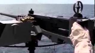 Coast Guard Cutter Dallas Gun Shoot 50 Cal, 25MM