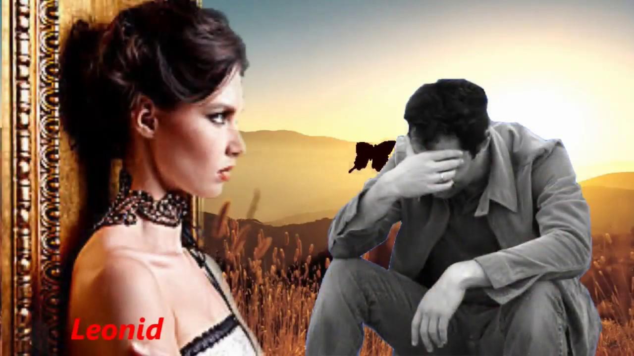 Андрей картавцев все песни слушать бесплатно онлайн никто из нас не виноват