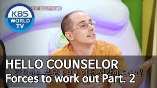 Mom forces to work out Part. 2 [Hello Counselor/ENG, THA/2019.09.02]