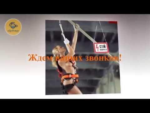Аренда строительных фасадных люлек в Николаеве