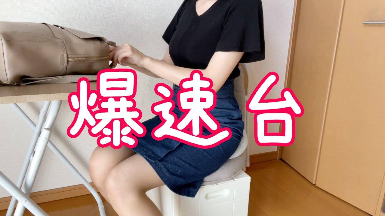新台【ガンダムユニコーン】噂の爆速台打ったらまさかの結果に...!!