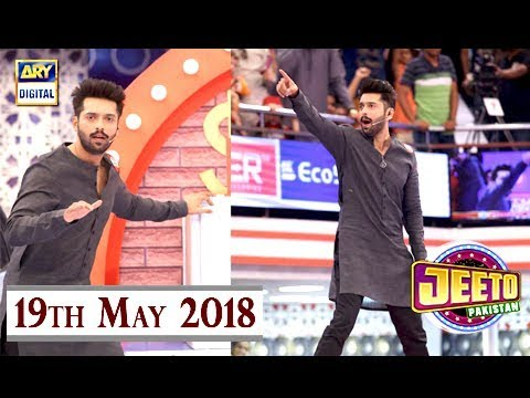 Jeeto Pakistan - Ramazan Special - 19th May 2018 - ARY Digital Show