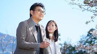 """東京から新幹線で1時間ほどの地方都市にある、前崎家庭裁判所――。ここへ新任判事としてやってきたのは、東京への転任を断った、つまり""""出世の道を蹴った変わり者"""" ..."""