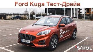 Ford Kuga ST-Line.  Совершенно новый автомобиль.  Тест-Драйв.
