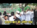 Irrfan Khan Last Journey Full at Versova Kabristan with His Family | Mika and Kapil Attend