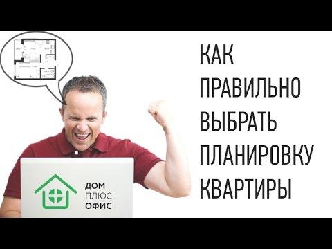 Купить квартиру в Ялте от застройщика