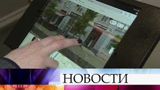 Подведены итоги масштабной образовательной программы «Архитекторы.РФ».