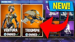 FIRST LOOK! NEW VENTURA SKIN STORE UPDATE! (Fortnite: Batte Royale)