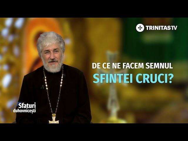 Sfaturi Duhovnice?ti. De ce ne facem semnul Sfintei Cruci? (07 03 2018)
