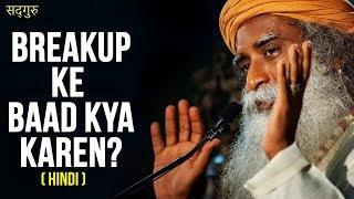 (Ad Free) Dhokebaaz Ke Saath Kya Karna Chahiye
