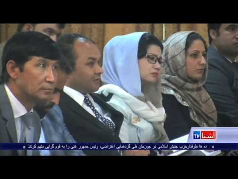 New report indicates less access to right info in Afghanistan - VOA Ashna