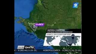 Наводнение в Крымске (07.07.2012)(