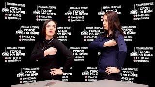 Женский час № 143: Гостья выпуска — Татьяна Касмынина (2019-01-26)