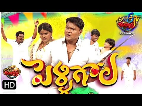 Extra Jabardasth| 4th October 2019  | Full Episode |ETV Telugu