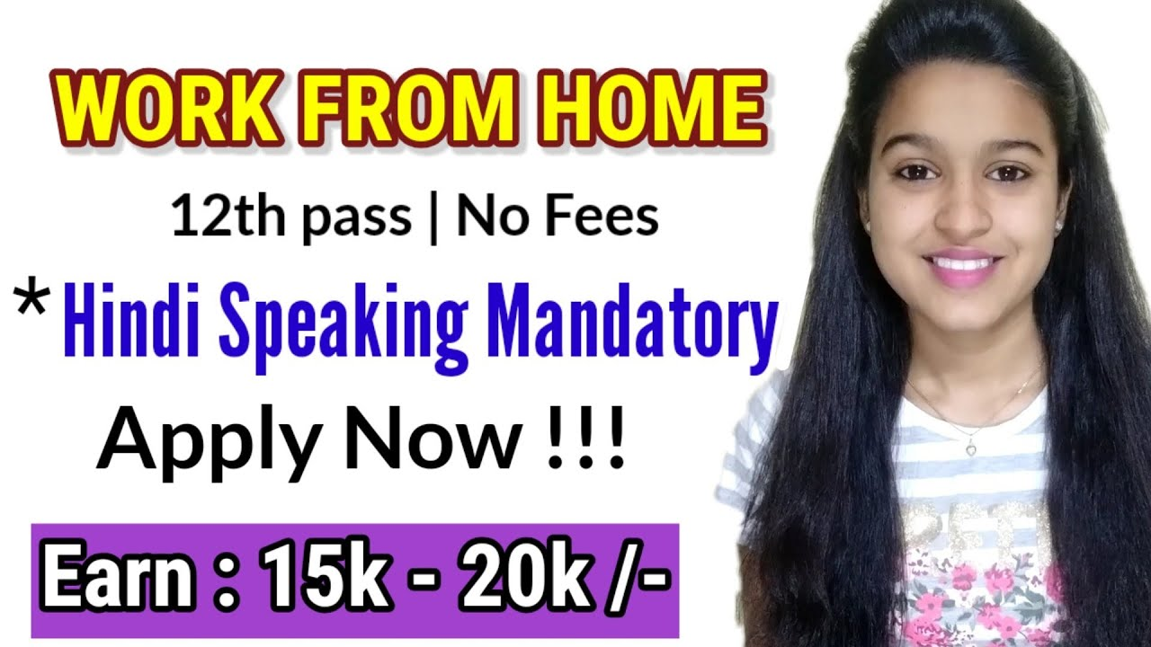 Work from home | HINDI SPEAKING | Earn : 20k + weekly incentives | 12th pass | Apply Now !!!!