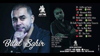 Bilal Sghir (des fois) album 2017_ AVM edition_ Stdio31  Ranati Djezzy: 108959