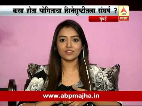 Mumbai: actress yogita rajput on compromise in film industry
