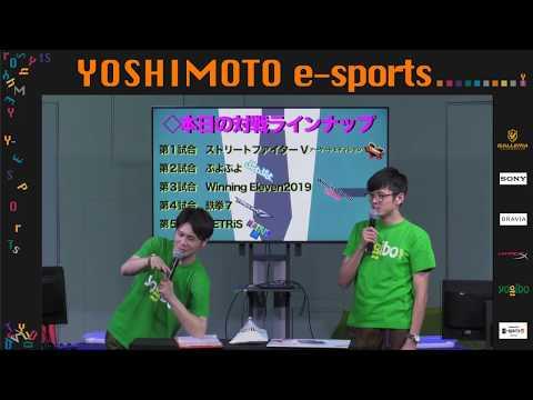 Yogibo プレゼンツ トットがやりたいゲームを楽しむ90分