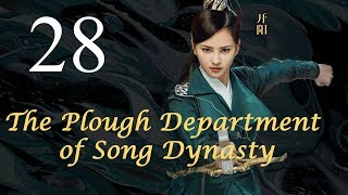 Download lagu The Plough Department of Song Dynasty 28丨The Celestial Guards of Song Dynasty 28