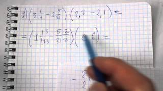 Задача №478. Математика 6 класс Виленкин.