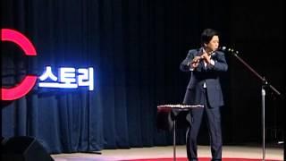 [C스토리 클립] 송솔나무 - 참 아름다워라