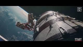 Смотри «Салют-7» на START.ru