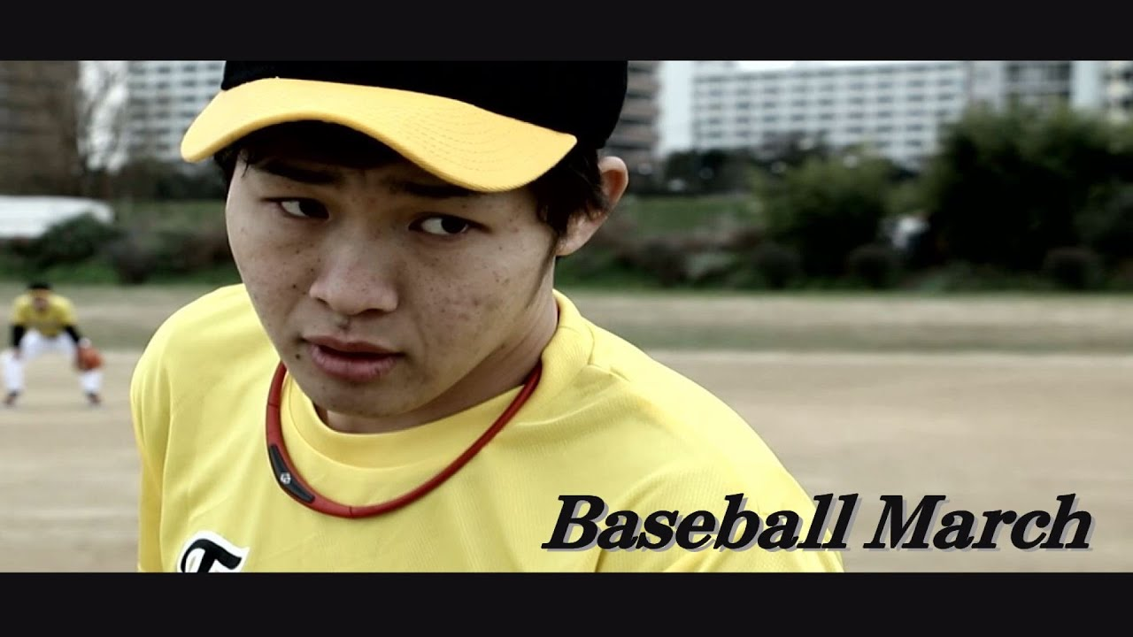 【PV】フィッシャーズ ンダホ主演!Baseball March ~YouTuber野球大会テーマソング~ , YouTube