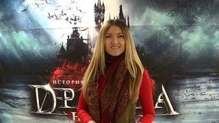 Дракула Ирины Слуцкой в Ульяновске 29 марта 2016