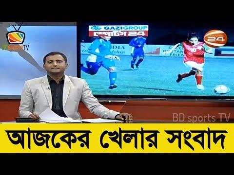 Bangla Sports News Today 3 October 2018 Bangladesh Latest Cricket News Today Update All Sports News