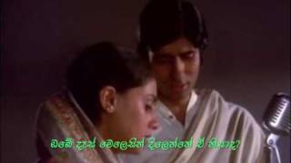 Song:Tere Mere Milan Ki Yeh Raina Film: Abhimaan (1973) With Sinhala Subtitles