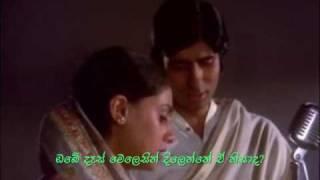 Song:Tere Mere Milan Ki Yeh Raina Film: Abhimaan (1973) With Sinhala Subtitles