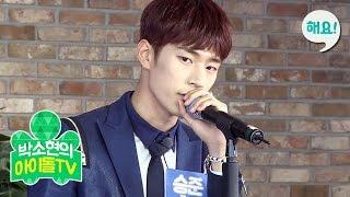 [Heyo idol TV] KNK - I Remember(요즘 넌 어때) Live [박소현의 아이돌TV] 20160607